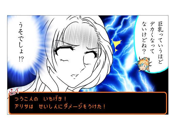 comic11-04.jpg