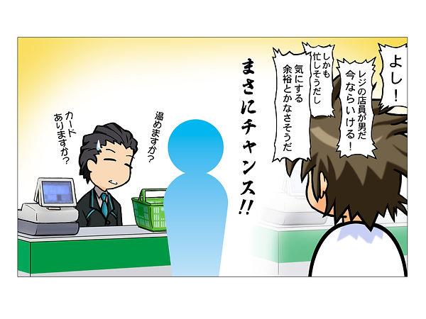 comic05-03.jpg