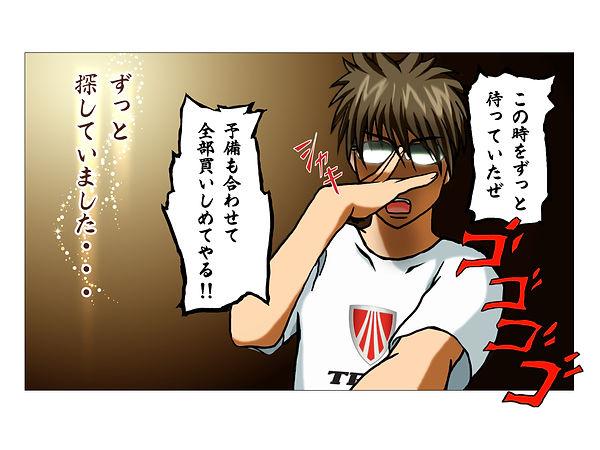 comic02-02.jpg