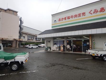 マーケットまでお買い物【10月8日】