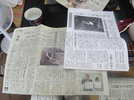 生活路線バスとの乗り継ぎ拠点~赤名駅~【9月13日】