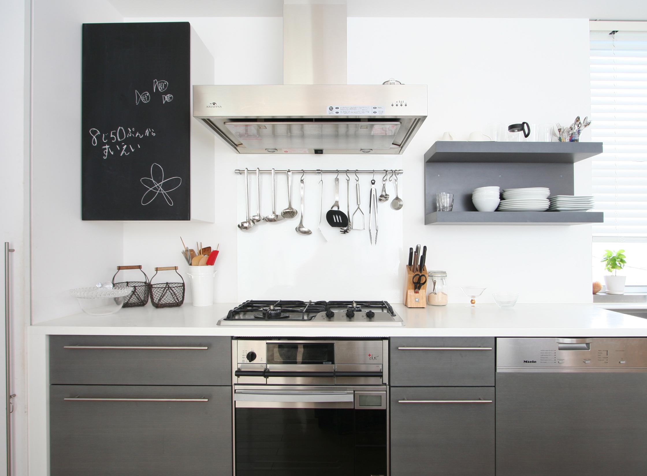 キッチン2 IMG_2952CUT.jpg