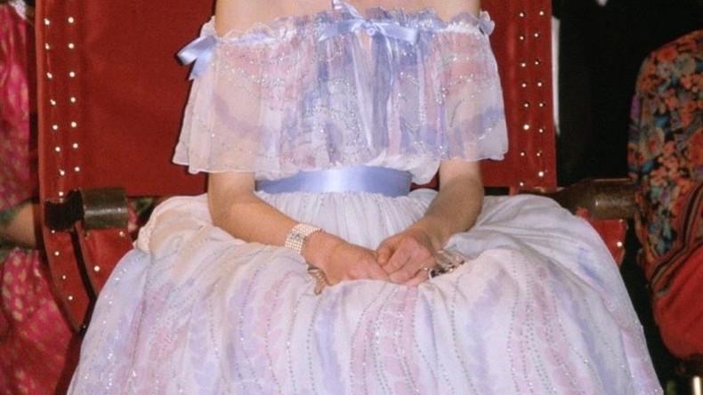 Принцесса Диана на балу в музее Альберта  и Виктории, 1981 год