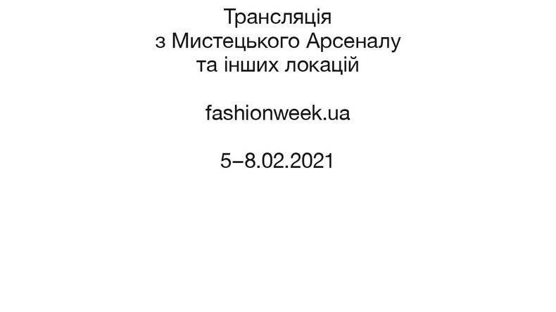 Ukrainian Fashion Week No Season 2021.