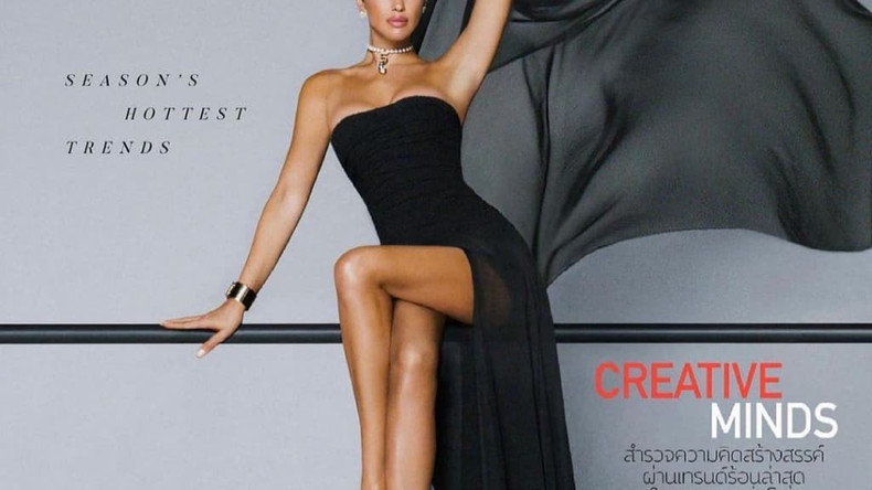 Ирина Шейк на обложке Vogue Thailand