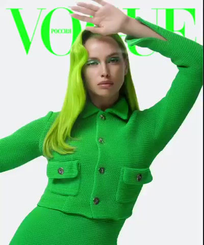 Ирина Шейк на digital-обложке Vogue Россия