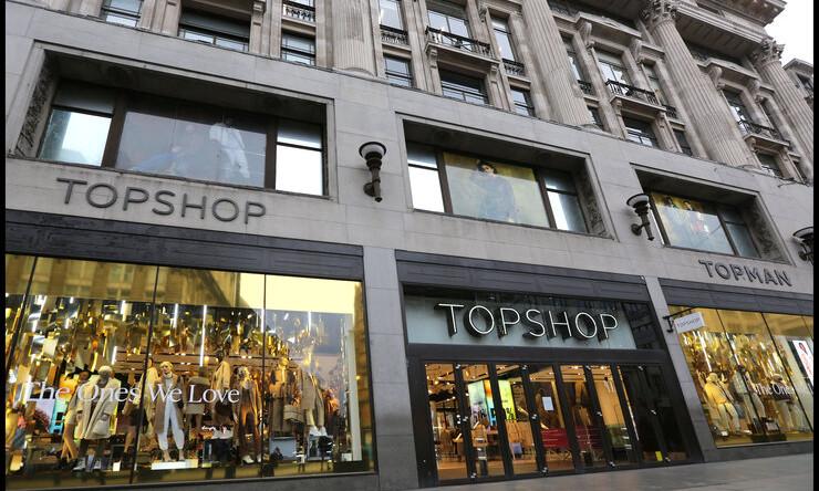 Владелец Topshop заявил о банкротстве
