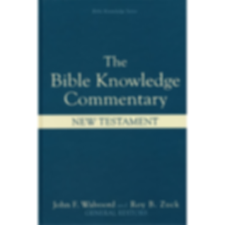 bible knowledge commentary-01.png