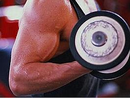 Musculação, treinamento personalizado, academia de musculação no centro de florianopolis