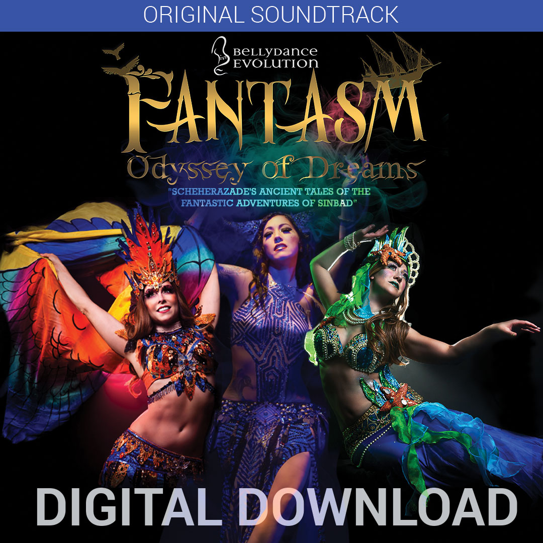 Fantasm Soundtrack