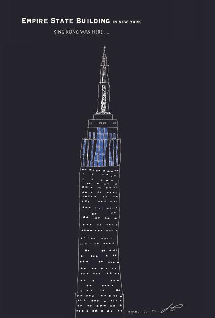 뉴욕3엠파이어.jpg
