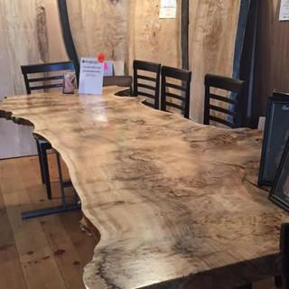 1 - Mappa Burl Single Slab Table