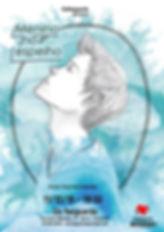 Menino no Espelho 3.jpg