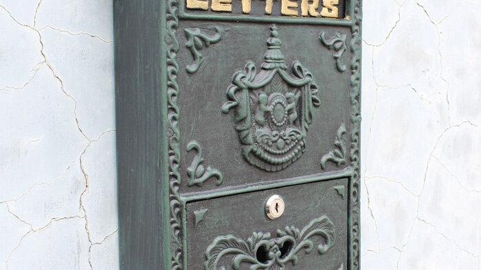 Cast Aluminum Mailbox
