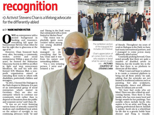 Pushing For Greater Recognition- The Sun Daily 29 January 2021