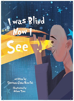 I was blind Now I see (front cover) - final.jpg