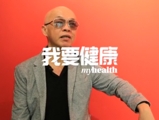 Feature on MyHealth (Dec 2020)