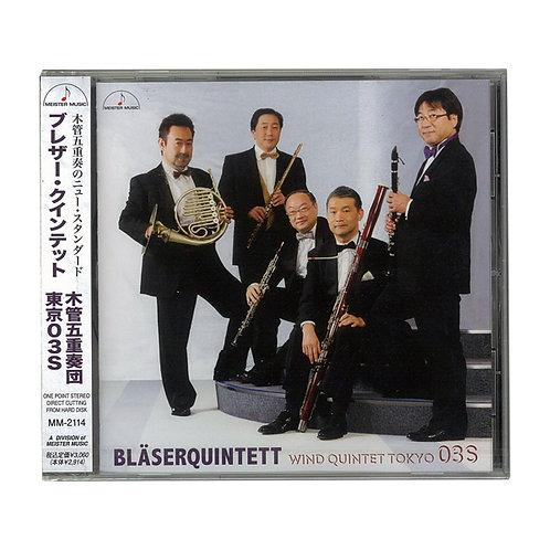 BLÄRQUINTETT WIND QUINTET TOKYO03S (ブレザー・クインテット木管五重奏団 東京03S)