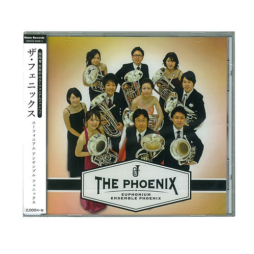 THE PHOENIX –EUPHONIUM ENSEMBLE PHOENIX-(ザ・フェニックス)