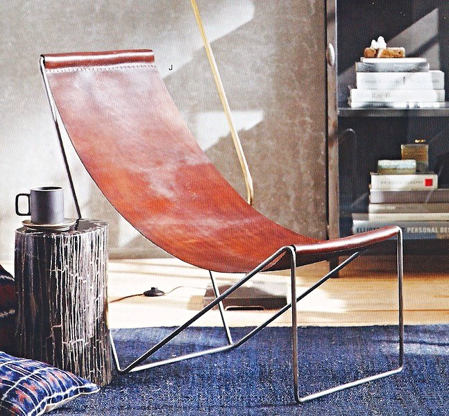 Design Trend Leather Sling Recliner Chair