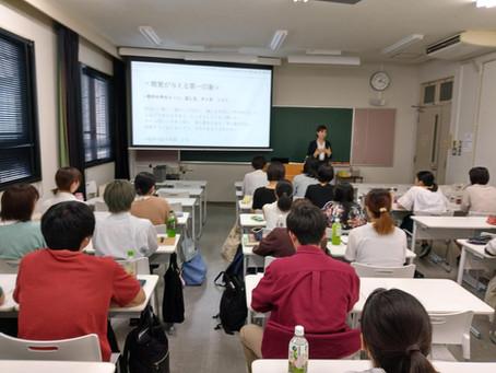 富山大学へ出張講座