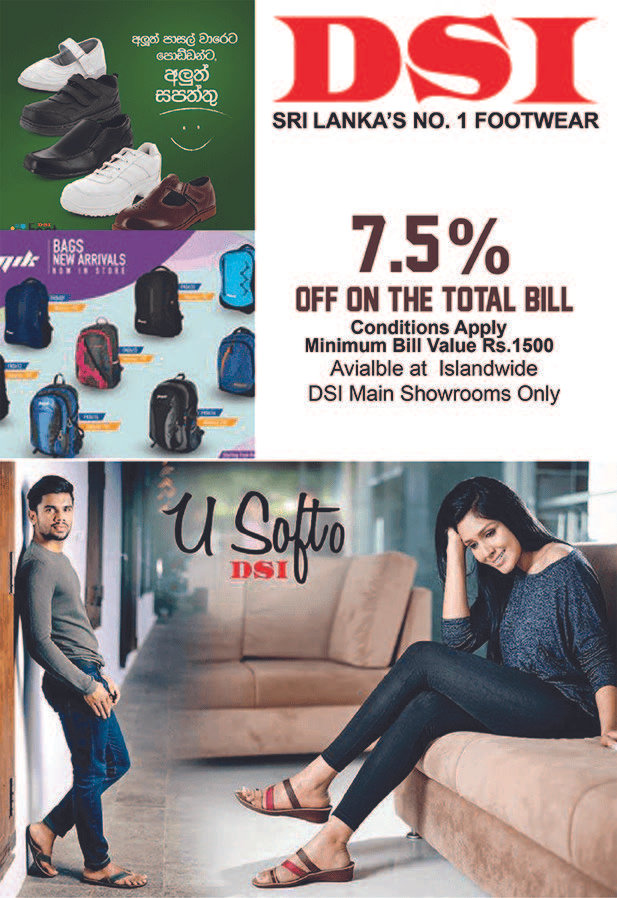 7.5% Off on the Total Bill from DSI