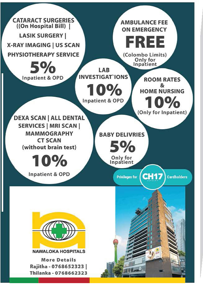 Exclusive discounts from Nawaloka Hospitals