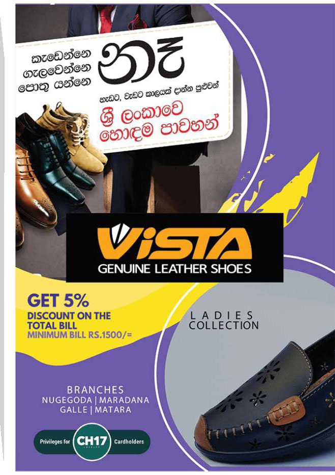 5% Discount from Total Bill from Vista
