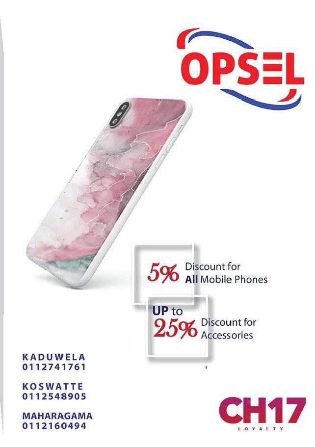 5% Off on All mobile phones from OPSEL