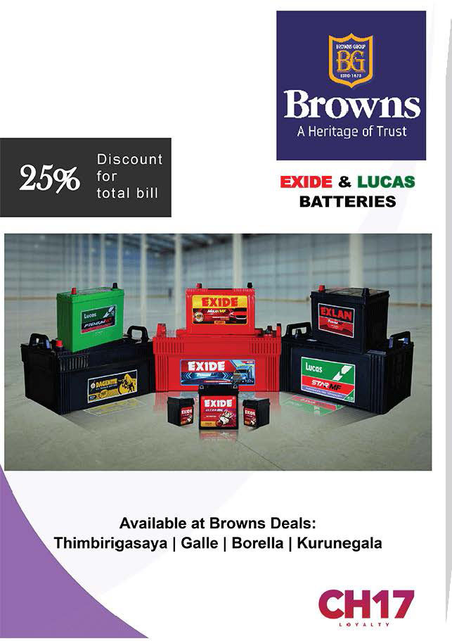 25% Discount from Total Bill from Browns
