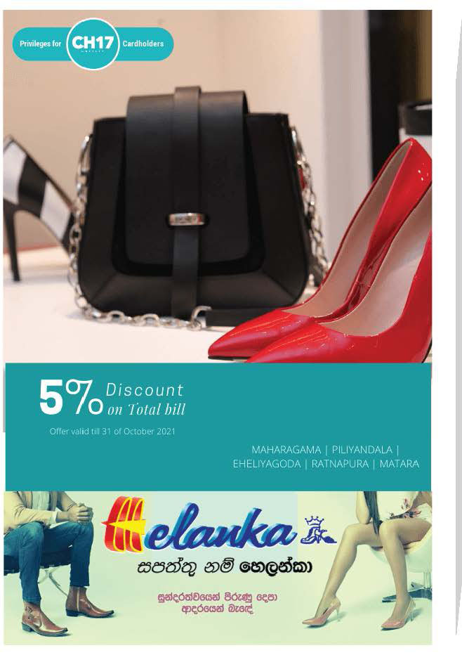 5% Discount from Total Bill from Helanka