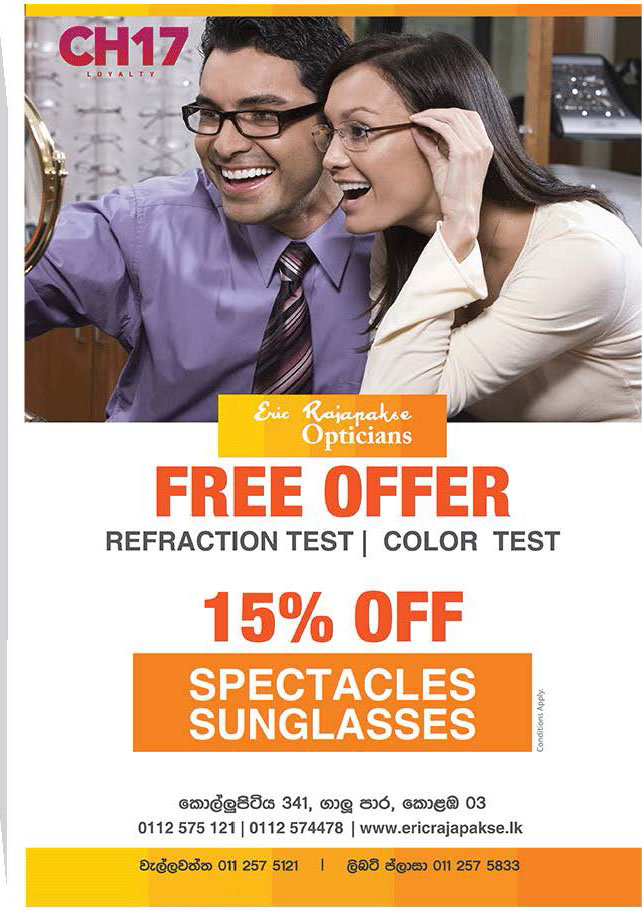 Get Free Retraction Test and Color test + 15% Off from Eric Rajapakse Opticians