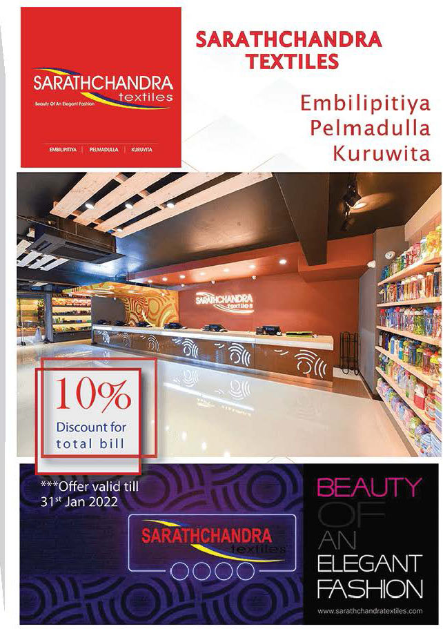 10% Discount from Total Bill from Sarathchandra Textiles