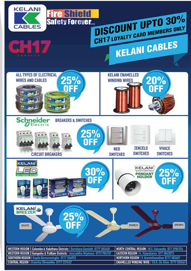 Discounts upto 30% from Kelani Cables