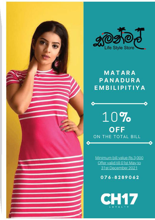 10% Discount from Total Bill from SAMANMAL
