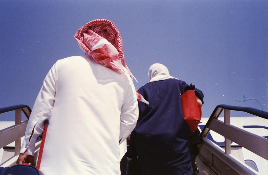 Latifa AlBokhari