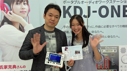2017年10月「M3 KDJ-ONEブース」