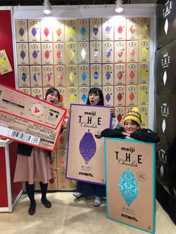 2019年1月ジャパンアミューズメントエキスポ2019