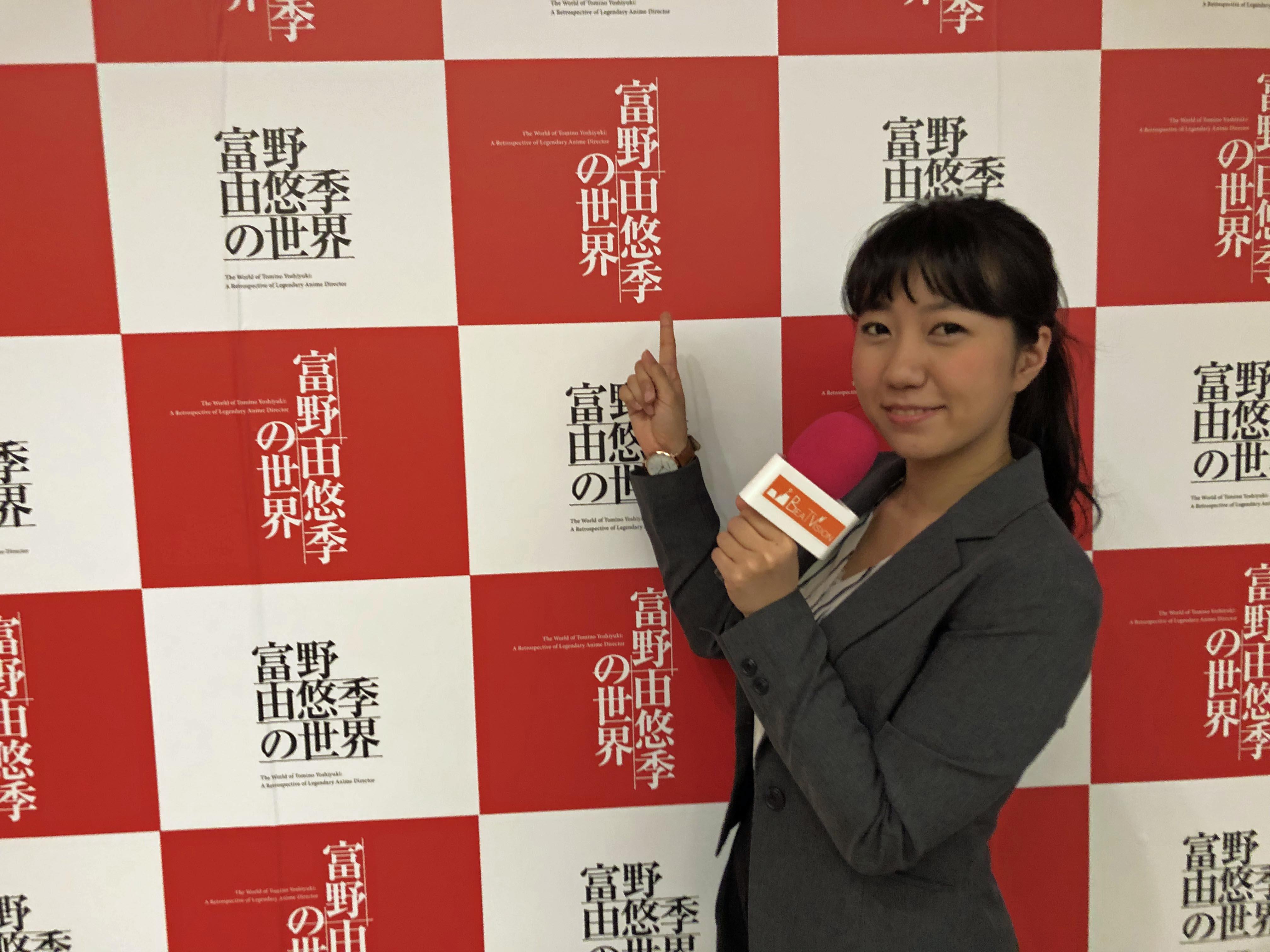 2019年4月「富野由悠季の世界」記者発表会