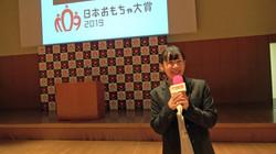 2019年6月 日本おもちゃ大賞2019
