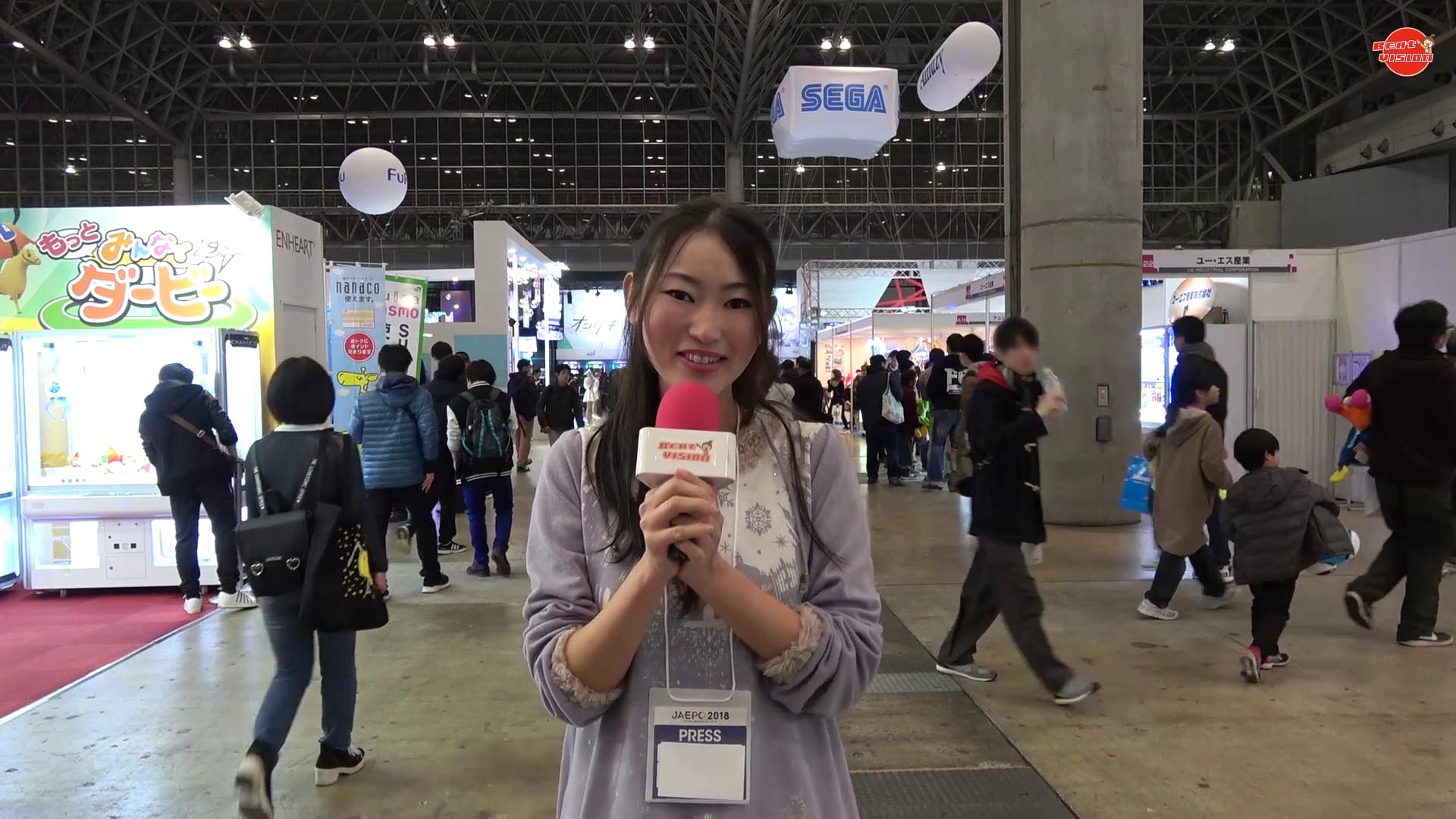 2018年2月ジャパンアミューズメントエキスポ2018