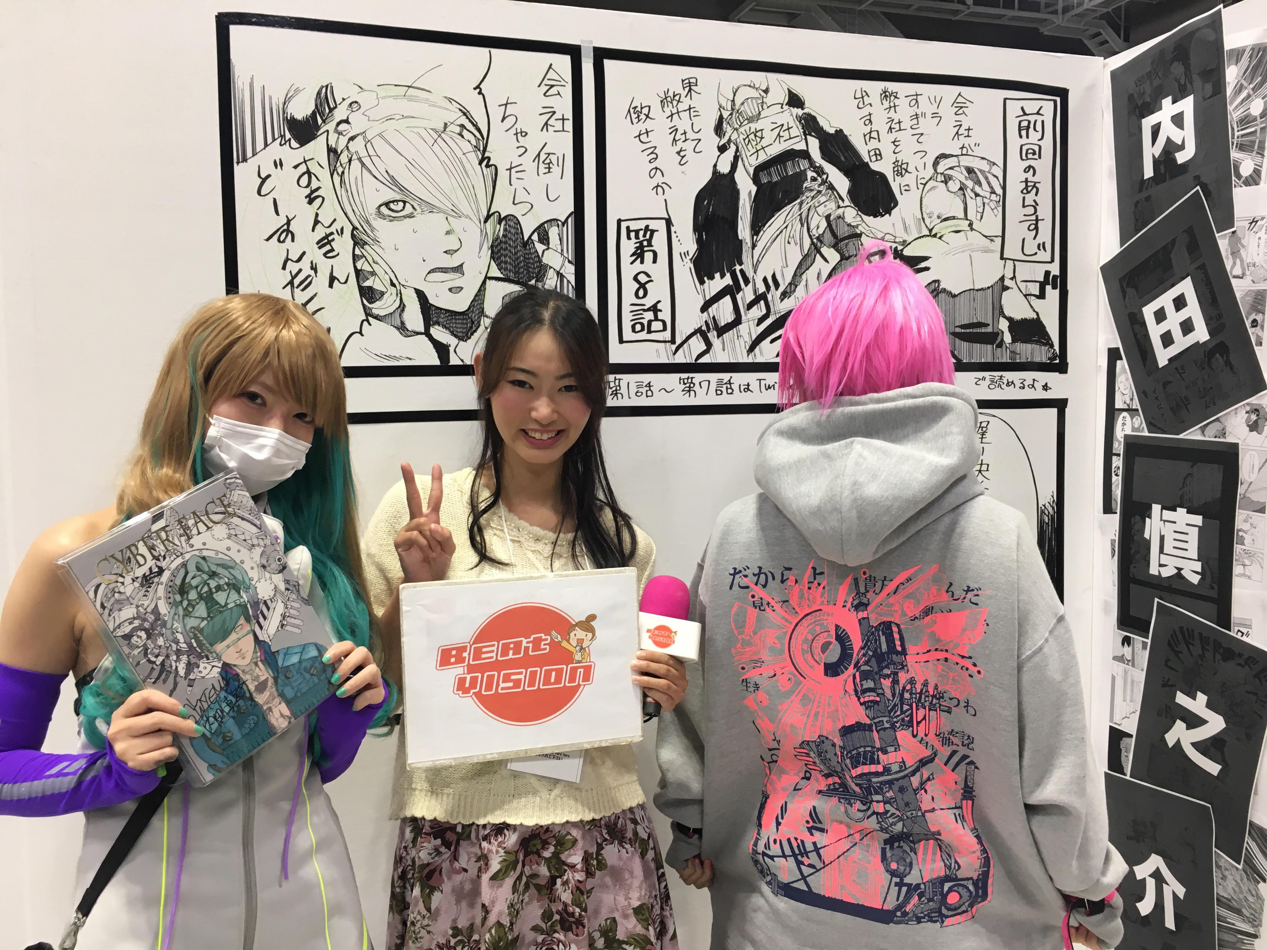 2017年 11月デザインフェスタ46