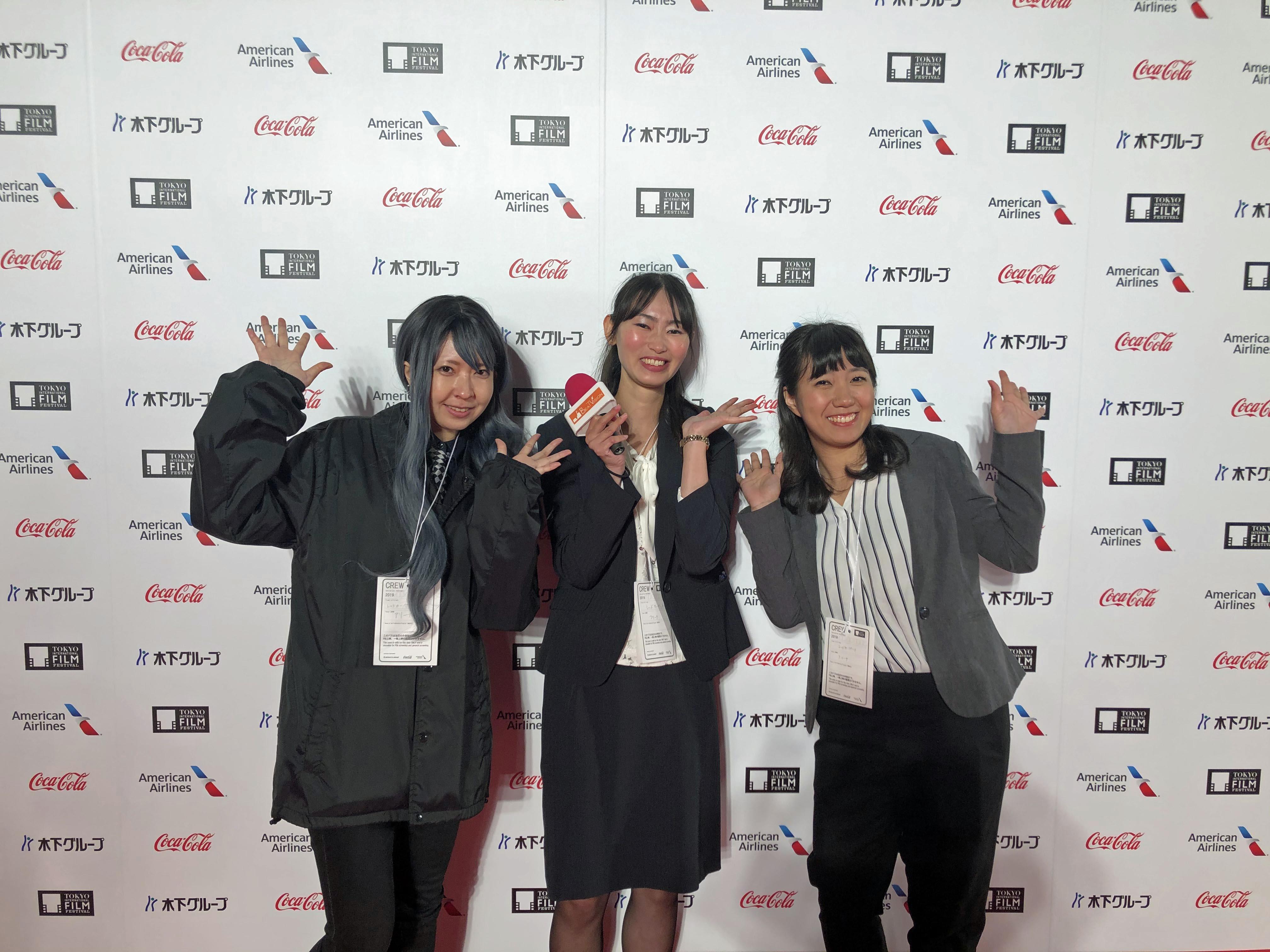 2019年10月 第32回東京国際映画祭