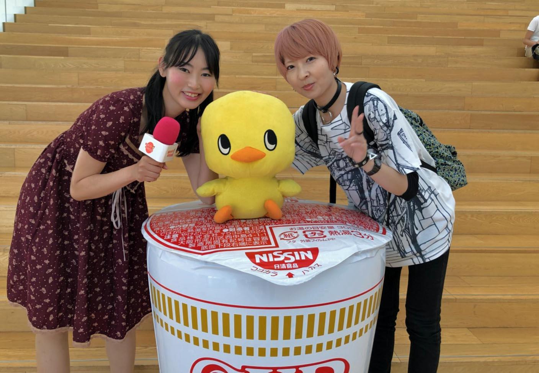 2018年 7月「カップヌードルミュージアム横浜」