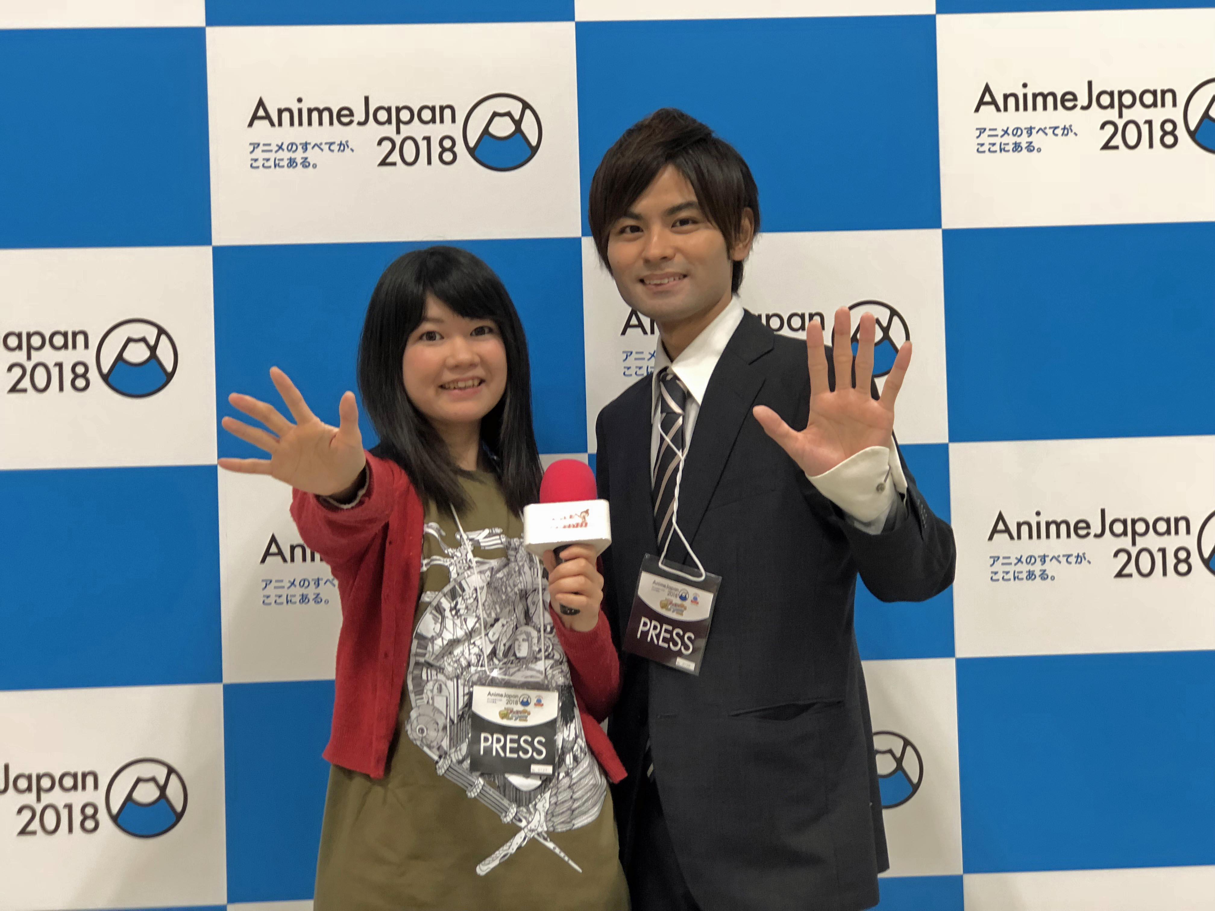 2018年 3月「AnimeJapan 2018」
