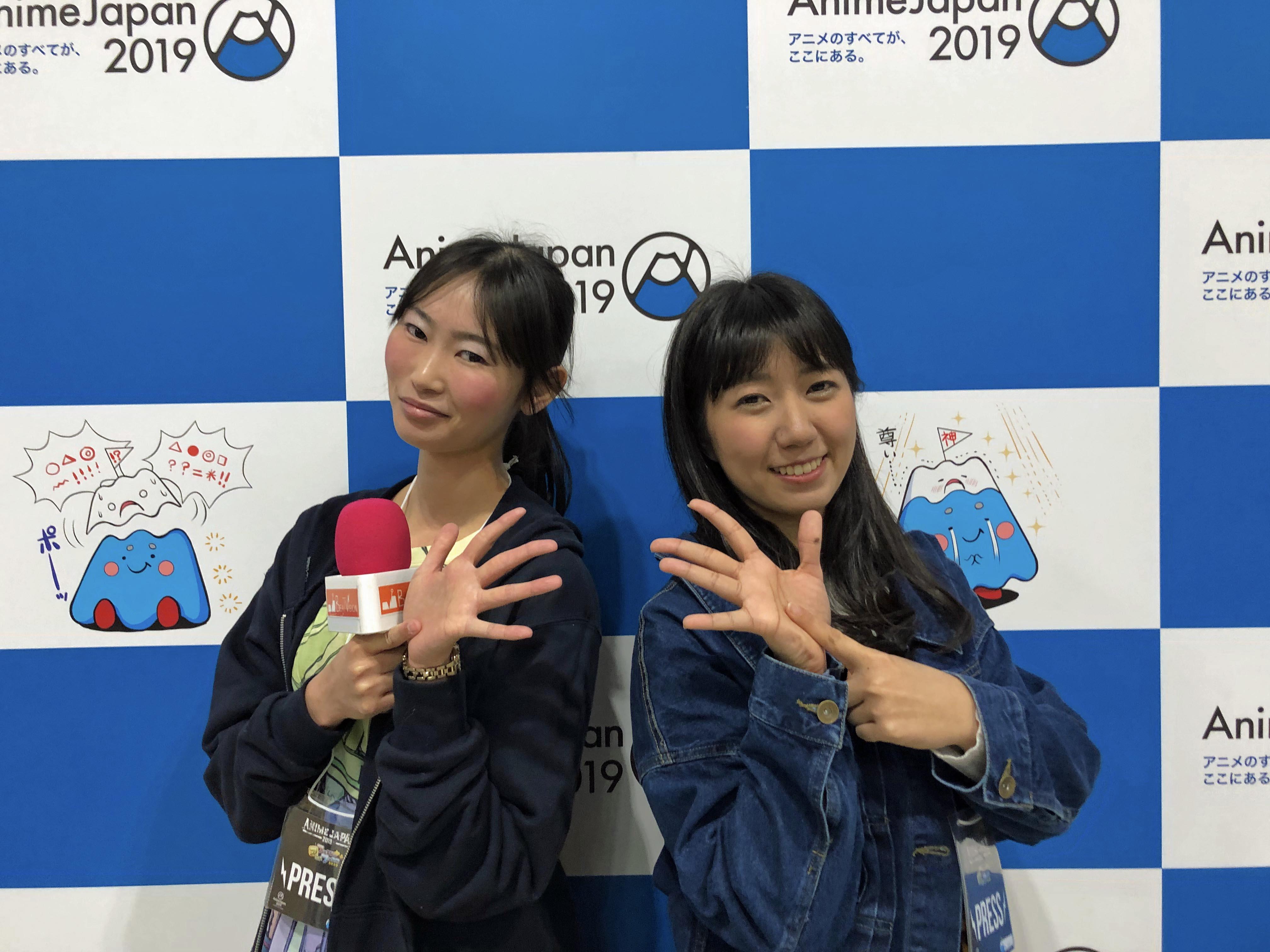 2019年3月 AnimeJapan 2019