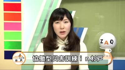 <放映>J:COMデイリーニュース