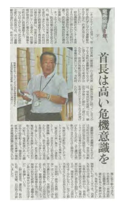 【メディア掲載】読売新聞に掲載