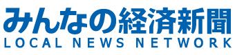 <掲載>Yahoo!ニュース