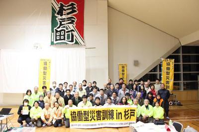 【ブログ】協働型災害訓練in杉戸